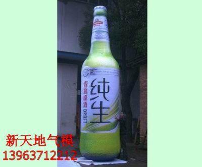 啤酒瓶气模