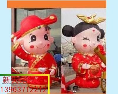 3米中式新郎新娘卡通气模